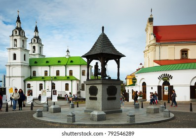 MINSK, BELARUS - SEPTEMBER 03, 2016: Upper town and Cathedral of Holy Spirit. Minsk, Belarus