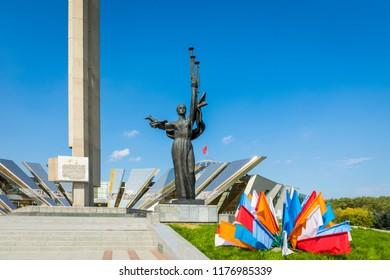MINSK, BELARUS - SEPTEMBER 11, 2018: Monument Near Building Belorussian Museum Of The Great Patriotic War In Minsk, Belarus