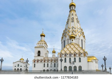 MINSK, BELARUS - SEPTEMBER 12, 2018: All Saints Church In Minsk, Belarus. Minsk memorial church of All Saints and in memory of the victims, which served as our national salvation.