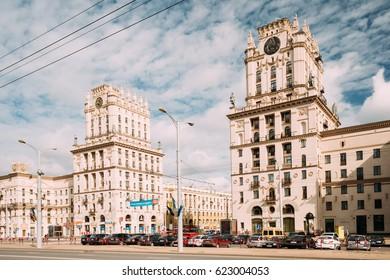 Minsk, Belarus - September 3, 2016: Two Buildings Towers Symbolizing The Gates Of Minsk, Station Square. Crossing The Streets Of Kirova And Bobruyskaya. Soviet Heritage, Urban Style. Famous Landmark