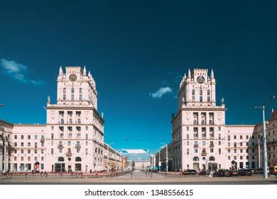 Minsk, Belarus. Two Buildings Towers Symbolizing The Gates Of Minsk, Station Square. Crossing The Streets Of Kirova And Bobruyskaya. Soviet Heritage, Urban Style. Famous Landmark