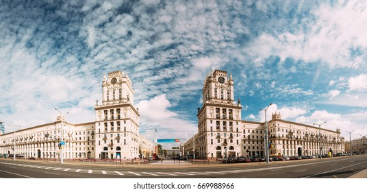 Minsk, Belarus. Two Buildings Towers Symbolizing The Gates Of Minsk, Station Square. Crossing The Streets Of Kirova And Bobruyskaya. Soviet Heritage, Urban Style. Famous Landmark. Panorama