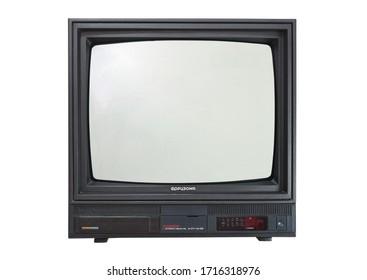 MINSK BELARUS-04.20.2020: TV HORIZON. Old black tv on a white background.