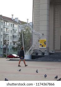 Minsk, Belarus-August 30, 2018: Belarusian state Philharmonic society in Minsk. A sculpture of a harp near the Belarusian state Philharmonic in Minsk.