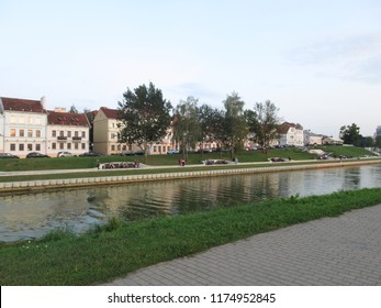 Minsk, Belarus-August 30, 2018: Evening landscape of the old town overlooking the Trinity suburb. Natural Museum in the open air, where you can see the stone buildings of the XIX century.