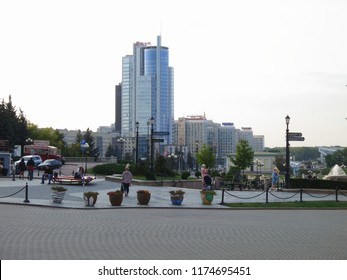 Minsk, Belarus-August 30, 2018: The upper town on the Nemiga in Minsk. High-rise Bank building. Urban landscape.