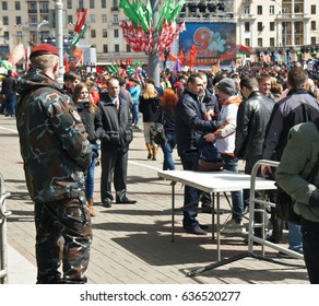MINSK - MAY 9, 2017: The Victory Day celebrations at Victory square in Minsk, Close inspection of people