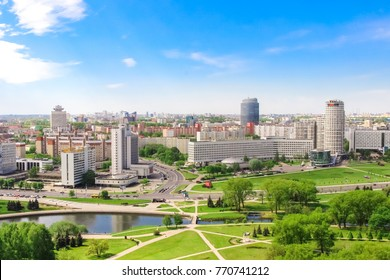 Minsk, Nemiga (Prospect of victors, House of trade union, hotel, park). Aerial view, spring - May 20, 2017. Belarus.