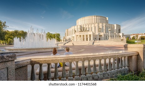 Minsk, Republic of Belarus - August 19, 2018: The National Academic Grand Opera and Ballet Theater of the Republic of Belarus.