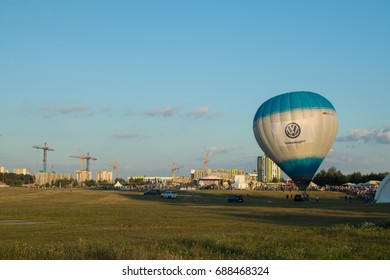"""MINSK, REPUBLIC OF BELARUS - July 30, 2017: Festival of Aviation Sports """"About the Sky"""". Balloons for flights."""