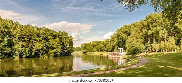 Minsk, Republic of Belarus - June 18, 2017: Victory Park - the largest of the parks in Minsk, one of the favorite places for rest of Minsk citizens and guests of the capital.