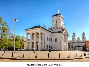 Minsk, Republic of Belarus - May 16, 2017: Freedom Square. Minsk City Hall. Cathedral of the Blessed Virgin Mary (Catholic Church).
