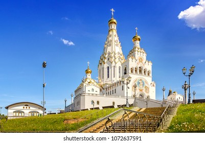 Minsk, Republic of Belarus - May 24, 2017: All-Saints Church, Minsk Temple-monument in the name of All Saints and in memory of the innocently killed.