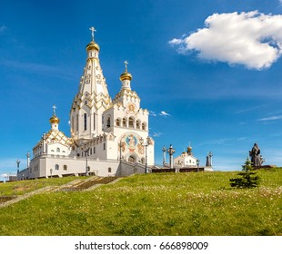 Minsk, Republic of Belarus - May 24, 2017: Minsk temple-monument in the name of All Saints and in memory of the victims, the salvation of the Fatherland of our servants (All-Saints Church).