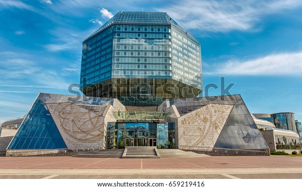 "Minsk, Republic of Belarus - May 24, 2017: The National Library of Belarus (the full name is the State Institution ""National Library of Belarus"") is the main universal scientific library of Belarus."