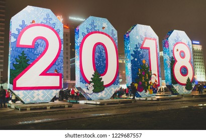 Minsk/Belarus - 01 January 2018: numbers 2018/decorations in city
