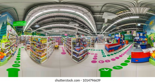 MINSK/BELARUS - 1 January 2015: 360 panorama view in hypermarket goods for children, full 360 by 180 degrees seamless panorama in equirectangular spherical equidistant projection, skybox VR AR content