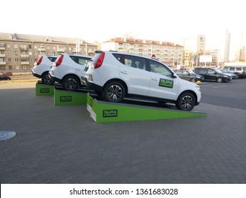Minsk/Belarus - April 05 2019:Exhibiton cars stand Udacha near shopping mall