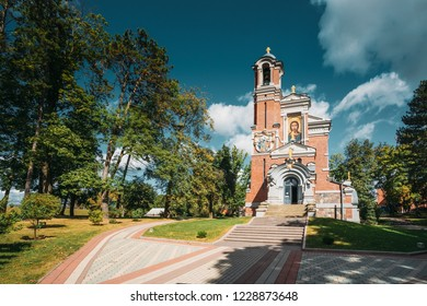 Mir, Belarus. Chapel-burial-vault Of Svyatopolk-Mirsky Family In Mir, Belarus. Sunny Summer Day.