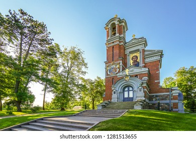 MIR, BELARUS - JUNE 09, 2017 - Chapel-tomb Sviatopolk-Mirski at Mir Castle Complex