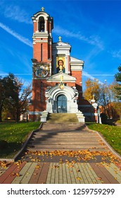 Mir, Belarus - October 15, 2018: Mir castle. Chapel-tomb of Svyatopolk-Mirsky (sometimes Spasskaya chapel) - a monument of architecture. Architect Robert marfeld consecrated in honor of St. Nicholas