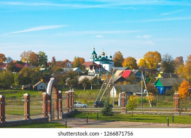 Mir, Belarus - October 15, 2018: An urban-type settlement Mir.  Panorama