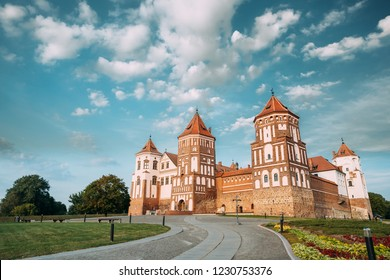 Mir, Belarus. Walkway To Castle Complex In  Sunny Summer Day. Architectural Ensemble Of Feudalism, Cultural Monument, UNESCO Heritage. Famous Landmark In Summer.