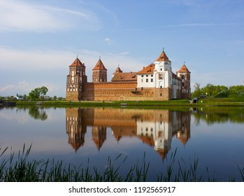 The Mir Castle Complex. Mir. Belarus.