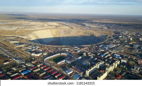The Mir mine