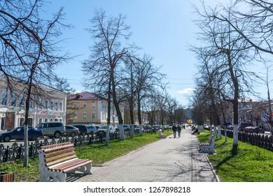 Mira street. Russia, Vologda, may 9, 2018