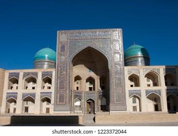Miri Arab Madrassah in Bukhara, Uzbekistan
