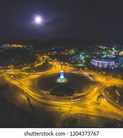 Miri City Fan Roundabout with Moonlight