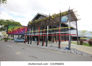 Miri, Sarawak - January 19 2019.  The Miri Handicraft Centre where ethnic and  cultural craft products of Sarawak being sold.