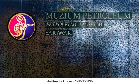 """Miri, Sarawak, Malaysia - December 4 2018: Interior of the Petroleum Museum Miri on Canada Hill, where """"The Grand Old Lady"""", Miri's first drilled oil well in  1910 by Shell Company, was located."""