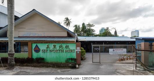 "Miri, Sarawak, Malaysia - December 4 2018: SJK North Miri (SJK = malay for ""Sekolah Jenis Kebangsaan""), a Chinese language primary school in MIri"