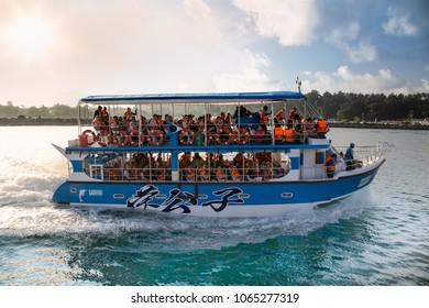MIRISSA, SRI LANKA-JAN 4, 2107: Boat full of tourists on whale watching tours in Mirissa on Jan 4, 2017, Sri Lanka.