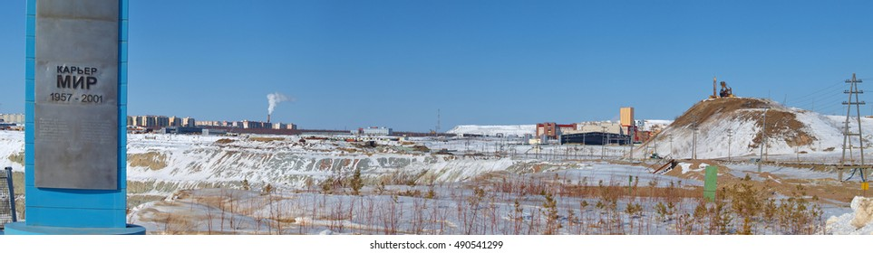 "Mirny, Russia - March 19, 2016: The observation deck diamond career ""Mir"" in the town of Mirny, Yakutia"