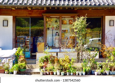 Miscellaneous Street Shop. Traditional Japanese store front.