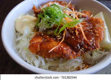 Miso Katsu dish served in a bowl.Japanese food background and texture. Copy space.