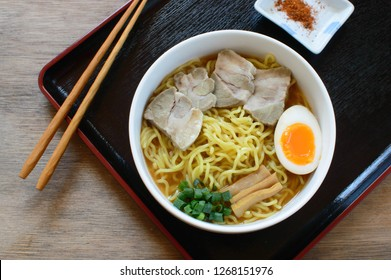 Miso ramen is a Japanese noodle soup with a broth seasoned with miso and served with a variety of vegetables and garnishes.
