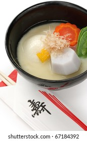 miso soup zoni (japanese rice cake soup) , japanese food
