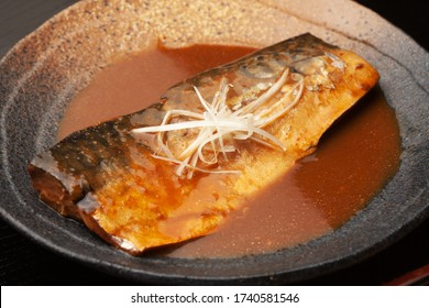 Miso stewed mackerel on a plate