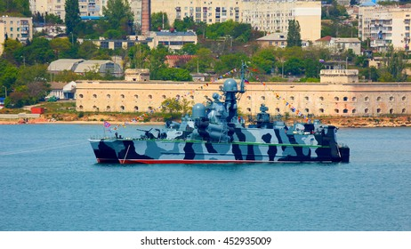 missile military boat