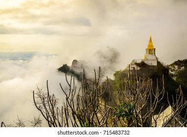 The mist on the Mountain on Chalermprakiat Temple(or Wat Mongkut Memorial Rachanusorn) a public temple on the hill. The wonderful thing is beautiful  in Chae Hom district, Lampang,Northern of Thailand