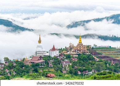 Misty mountain in the morning view at Wat Prathat Phasornkaew, Phetchabun Province, Thailand.
