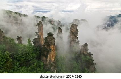 The misty and smoky mountain peaks of Zhangjiajie, Hunan Province, China. The inspiration for Avatar's Pandora.