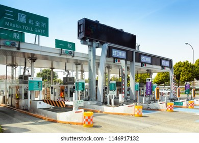 MITAKA JAPAN - APRIL 2, 2018 : Mitaka gate tollway station, Buses to Mount Fuji are passing through the checkpoint.