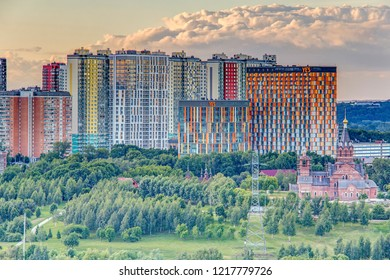 Mitino District is an administrative district (raion) of North-Western Administrative Okrug, and one of raions of Moscow, Russia - 2018.