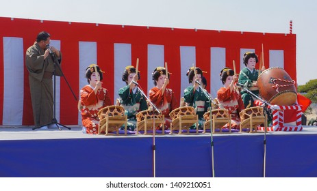 Bilder, Stockfotos und Vektorgrafiken Nihon | Shutterstock