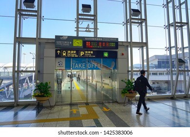 Miyagi, Japan - April 22, 2019 - View of Sendai Airport interior. An international airport located in the city of Natori, Miyagi, Japan
